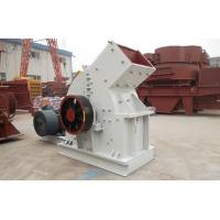 Wholesale High Crushing Ratio Rock Jaw Crusher 15TPH 2612×1205×1670 mm PCC4060 from china suppliers