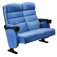 Wholesale 2D Cinema Theatre Room Chairs With Plastic Cover Cup Holder 5 Years Warranty from china suppliers