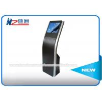 Wholesale 21 Inch Touch Screen Self Service Kiosk Stand With All In One PC Floor Standing from china suppliers