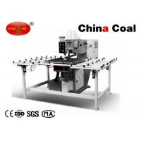 Wholesale Electricity 380v 50hz Drilling Machine For Glass With 2.45kw Power from china suppliers
