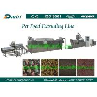 Wholesale Darin CE ISO Certified Dog Feed Extruder machine / processing Line from china suppliers