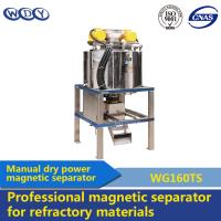 Wholesale Self Cleaning Electromagnetic Separator Slon Magnetic Separator 380v from china suppliers