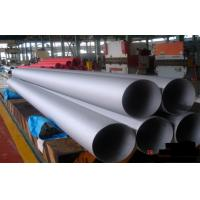 Wholesale ASTM A312 A213 Cold Drawn Seamless Pipe , TP304 304L Stainless Steel Tubing from china suppliers