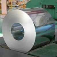 Wholesale ASTM A564 S17400 steel coil from china suppliers