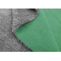 Buy cheap Plain Dyed Polyester Knit Fabric Crocheted Polar Fleece And Velvet Fabric Bonded from wholesalers