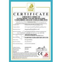 Shanghai Joylong Industry Co., Ltd. Certifications