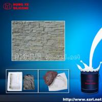 Quality Silicone rubber for concrete molds for sale