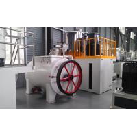 Quality SRL-W series mixer/horizontal powder mixing machine for sale