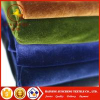 Wholesale 2017  240gsm New Polyester Spandex Shimmer Velvet Lady Garment Fabric with elastic from china suppliers