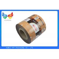 Wholesale Aluminum Foil Printed Plastic Rolls Gravure Printing , High - Impact Resistant from china suppliers