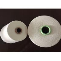 Wholesale Raw White Polyester Cotton Blend Yarn For Weaving NE32 Carded Ring Spun from china suppliers