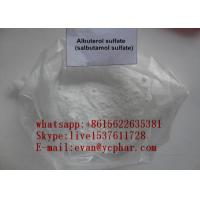 Wholesale Muscle Enhancement Fat Burning Hormones Albuterol Sulfate Powder 51022-70-9 from china suppliers