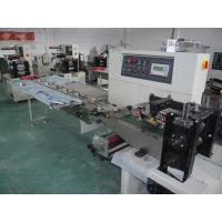 Wholesale Customized Pillow Automatic Horizontal Form Fill Seal Machine from china suppliers
