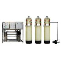 Wholesale 2T/H Purified Water Equipments from china suppliers