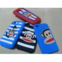 Wholesale Cute Silicone Mobile Phone Covers , Business Advertising Promotional Items For Event from china suppliers