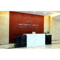 Tongdy Sensing Technology Corporation