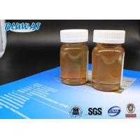 Wholesale Environmental / Formaldehyde Free Color Fixing Agent 60% Min CAS NO 26062-79-3 from china suppliers