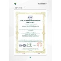 Pincheng Packaging Co., Ltd Certifications