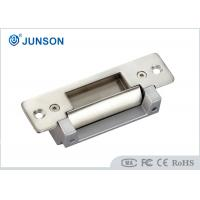 Wholesale Long Type Stainless Steel Electric Strike For Gate , Swing Fail Safe Door Strike JS-138D from china suppliers