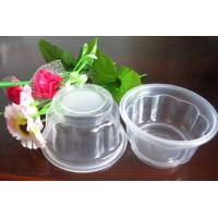Wholesale 130ml Round Disposable Dessert Cups Eco Friendly / 70 Degrees from china suppliers