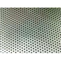 Wholesale Round Punched SS / Copper Metal Perforated Sheets Aluminium Ceiling Panel Filter from china suppliers