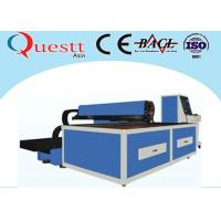 Wholesale High Precision Cnc Laser Cutting Machine , Metal Sheet Cutter 300W 18m/Min from china suppliers