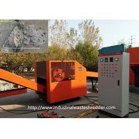 China Carpet Rug Waste Recyling Rag Cutting Machine Foot Pad Leather Shredder Rotary Blades on sale