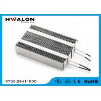 Buy cheap 100V to 120V  20mm Thickness Insulated Wave Shape Electrical PTC Ceramic Air Heaters from wholesalers