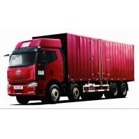 Wholesale FAW J6P 8x4 Cargo Truck (CA1310P66 Lightweight) from china suppliers