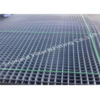 Wholesale customized low carbon welded wire mesh with surface treatment from china suppliers