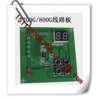 Wholesale China 700G/800G Hopper Loader PCB Manufacturer from china suppliers