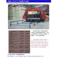 Wholesale Rebonded Foam Machinery, Rebonded Foaming Machine from china suppliers