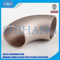 Buy cheap copper nickel pipe fittings from wholesalers