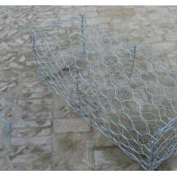 Buy cheap gabion/gabion baskets from wholesalers
