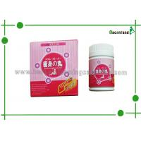 Wholesale Healthy New Herbal Slimming Pills, Japan Hokkaido Weight Loss Capsules For Fat Burning from china suppliers