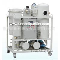 Wholesale Newest designed Oil Treatment Turbine Oil Purifier from china suppliers