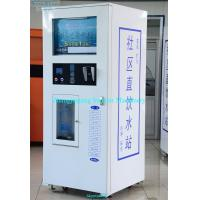 Wholesale Very popular park water vending machine IC card coin paper money to get pure drinking wate from china suppliers