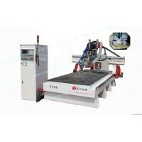 Buy cheap Disk Auto-tool changer cnc router /engraving machine from wholesalers