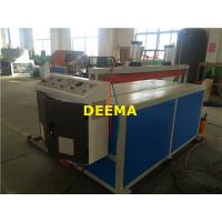Quality Floor Board Production Line Plastic Extrusion Equipment CaCo3 Stabilizers for sale