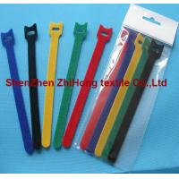 Wholesale Customized dimension adjustable back to back magic tape sticks from china suppliers