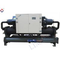 Wholesale Efficiency Water Cooled Screw Chiller 135KW for industrial cooling from china suppliers