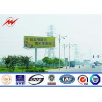 Wholesale Exterior Street Advertising LED Display Billboard With Galvanization Anti - Static from china suppliers