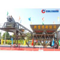 Wholesale Twin Shaft  Mobile Concrete Batching Plant , 35m3 / H Mobile Concrete Batch Mix Plant from china suppliers