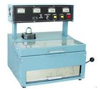 Wholesale Shoe Material Moisture Absorption And Desorption Testing Equipment from china suppliers