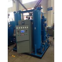Wholesale Hydrogenation deoxidization for nitrogen  gas purification technology ammonia cracking from china suppliers
