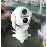 Buy cheap 30X Optical Zoom Dome PTZ Dual sensor Thermal Camera Ingress Protection IP66 from wholesalers