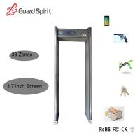 Wholesale hotel security 3.7 inch Screen remote contorl archway walk through metal detector 33 zone from china suppliers