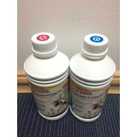 Buy cheap Disperse / Waterbased Dye Sublimation Printing Ink For Fabric  Like Polyester from wholesalers