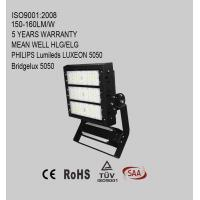 Buy cheap High power modular design 300W-1000W LED flood light with 120-160lm/W from wholesalers