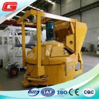 Wholesale 750L MP750 Concrete Planetary Mixer / Pan Concrete Mixer For Cement Mixing Plant from china suppliers